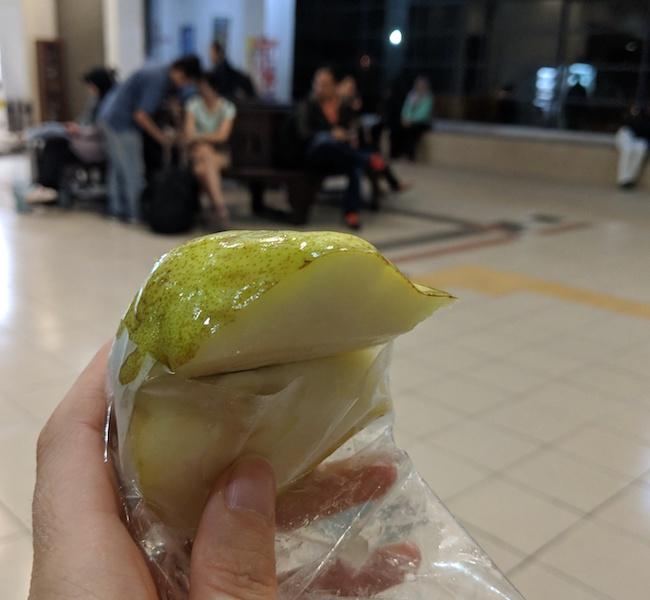 pear malaysia