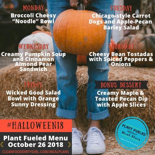 October_26_2018_Halloween18_MealPlan_Menu
