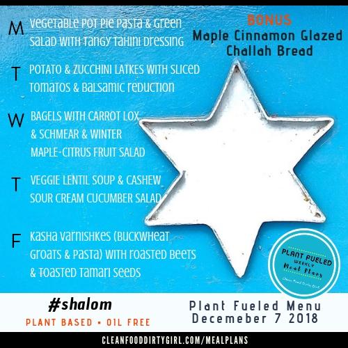 shalom-dec-7-2018-menu