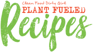 Plant-Fueled-Recipes-Logo