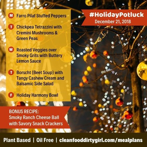 HolidayPotluck-Dec-21-2018-menu